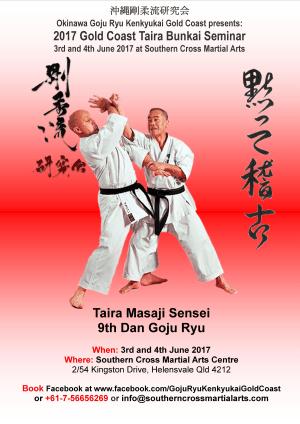 Kids Martial Arts in Helensvale - Southern Cross Martial Arts - Masaji Taira sensei, 9th dan Hanshi, Okinawan Goju Ryu to visit the Gold Coast again