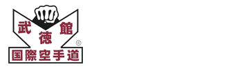 International Karate Association
