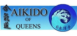Aikido School of Queens Logo