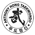 Anthony Hong Tae Kwon Do Logo