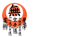 American Self Defense Club Logo