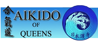 Aikido Of Queens Logo