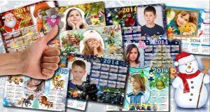 Детские Новогодние календари 2014. Шаблоны для фотомонтажа.
