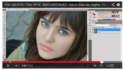 Как поярче сделать губы в фотошопе