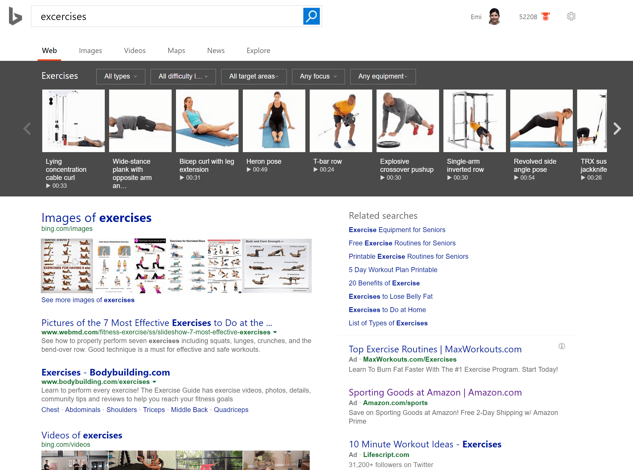 Bing Exercises Search