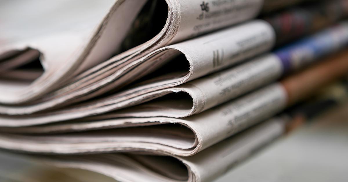 Разные новости и скандалы