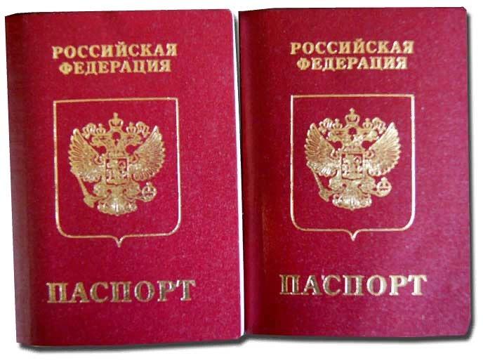 Документы для получения нового загранпаспорта