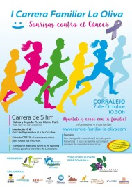 I Carrera Familiar La Oliva