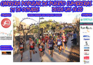 Carrera Popular Puerto Lumbreras