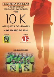I Carrera Popular Navarrosa