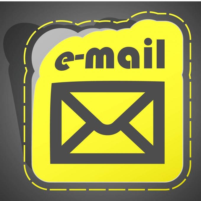 Как в интернете найти электронный адрес