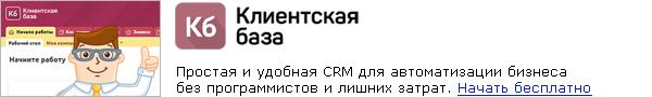 Создание интернет магазина украина цена