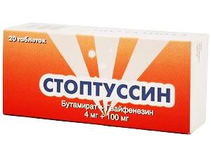 Дигідрогеноцитратпісля