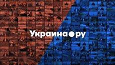 Украина.ру выяснила, какие нарушения стали массовыми на украинских курортах - видео