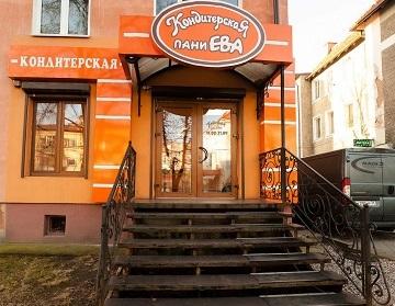Ассортимент кондитерской пекарни