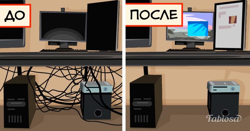 Куда убрать провода от компьютера
