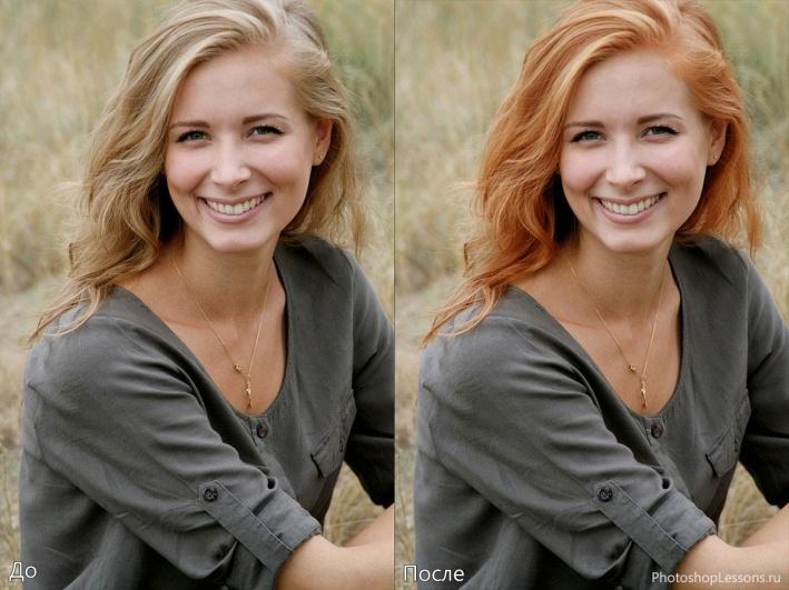 Поменять цвет волос в фотошопе cs6