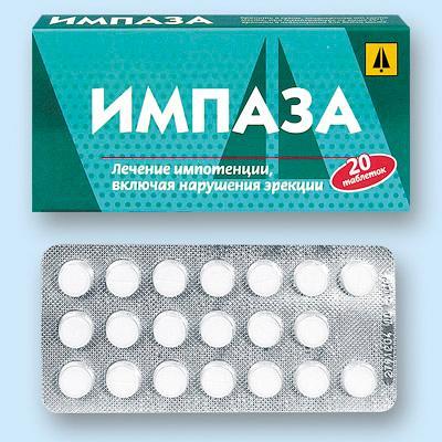 Импаза таблетки отзывы