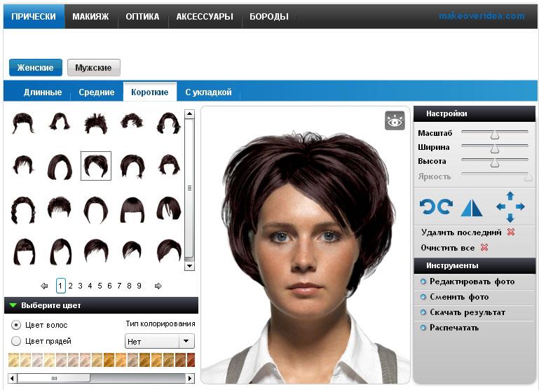 Поменять цвет волос приложение онлайн