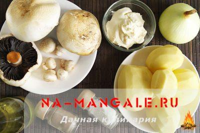 Грибы со сметаной и картошкой