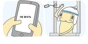 Тест: Как вы записаны в телефоне у других людей