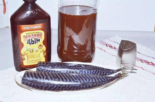 Скумбрия с жидким дымом и чайной заваркой