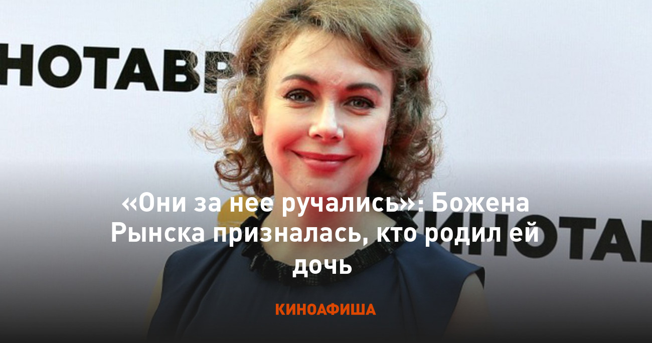 Bozhenarynska