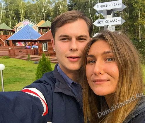 Илья и Полина