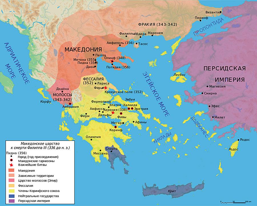 Map Macedonia 336 BC-ru
