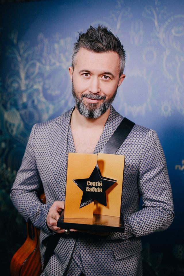 Имена самых популярных певцов Украины Сергей Бабкин