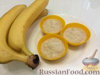 Фото к рецепту: Творожная запеканка с бананом (для самых маленьких)