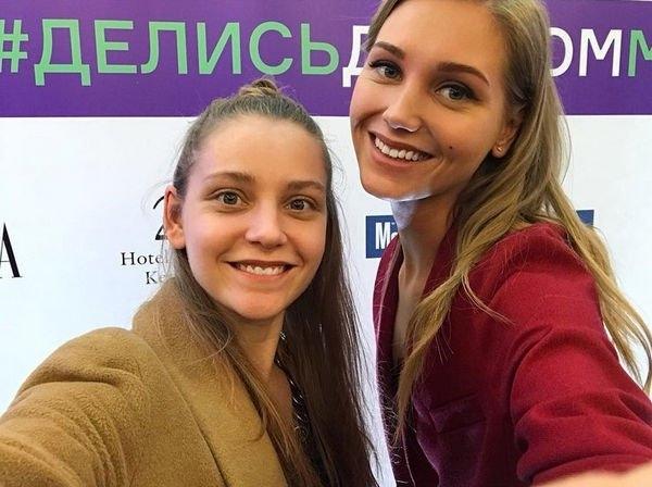 Карина с сестрой