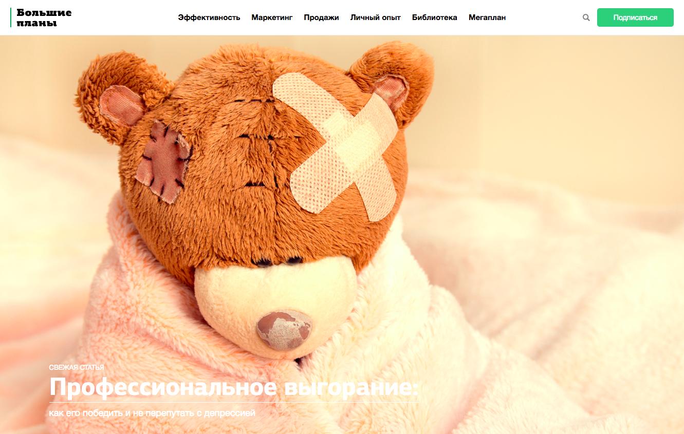Бизнес блог онлайн