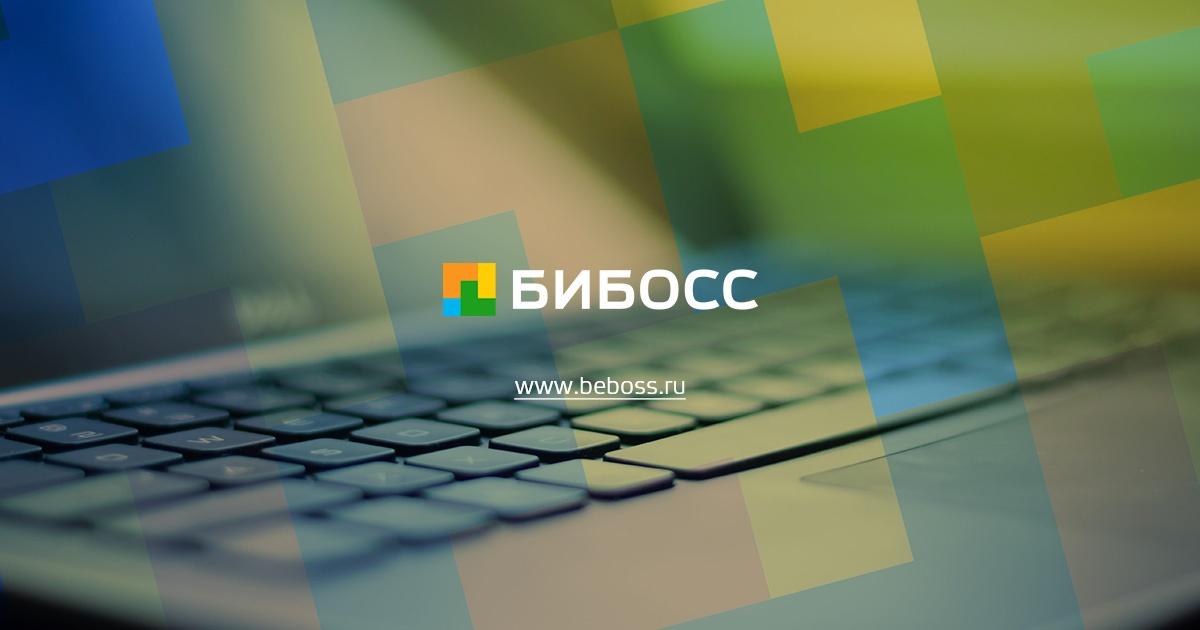 Бизнес готовый в россии