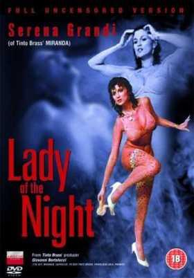 Фильм ночная женщина смотреть бесплатно