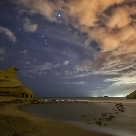 Playa de Cocedores