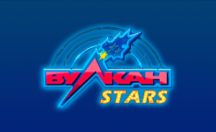 valkan-stars