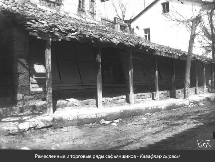 Фото старые крыма