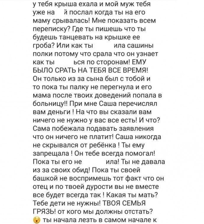 Саша Кабаева об Алане Мамаевой