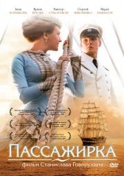 Анна горшкова все ее фильмы