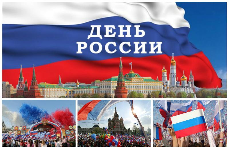 24 сми россия 2017
