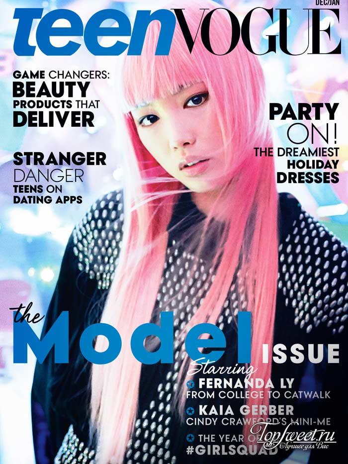 Популярные журналы для девушек