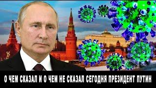 Александр Ревва и Орнелла Мути