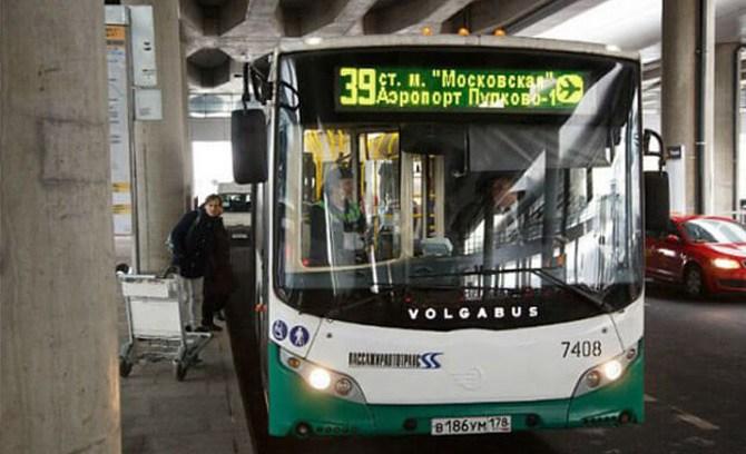 Как добраться до пулково на общественном транспорте 2017