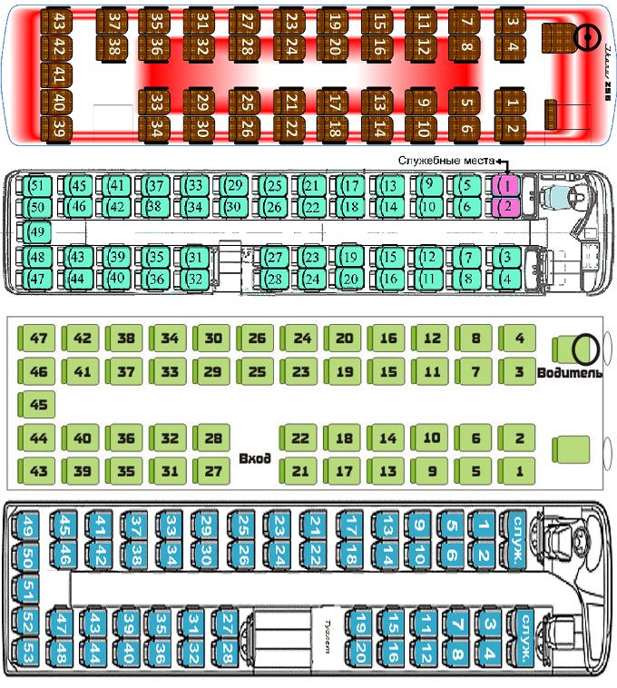 Схема расположения мест в автобусе