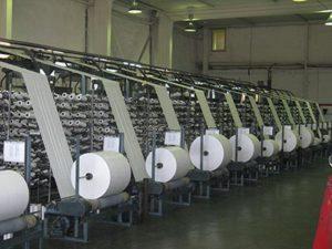 Мешок полипропилен производство