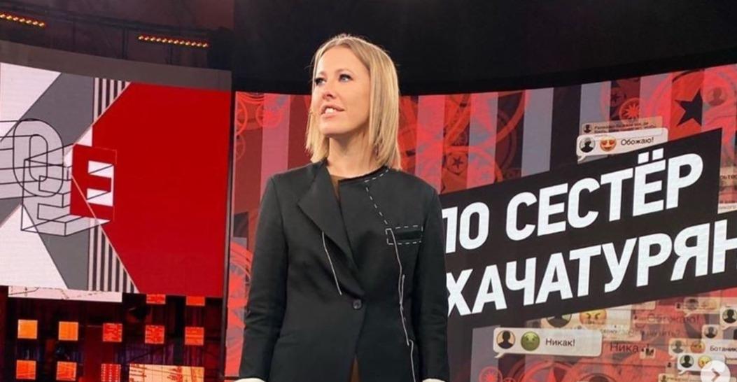 «Док-Ток» на Первом: что зрители думают о новом шоу Собчак