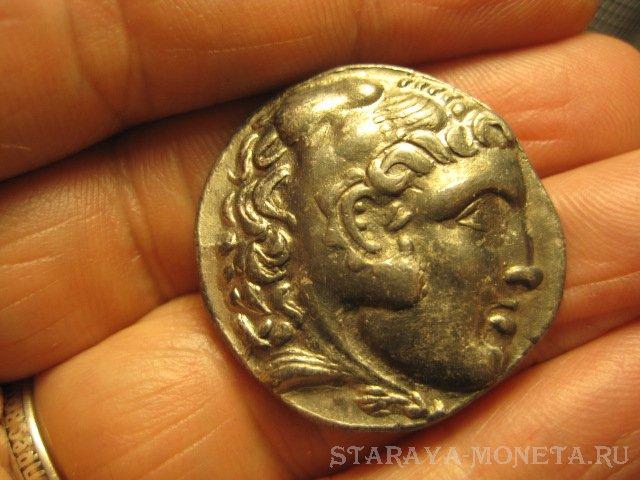 Александр македонский тетрадрахма