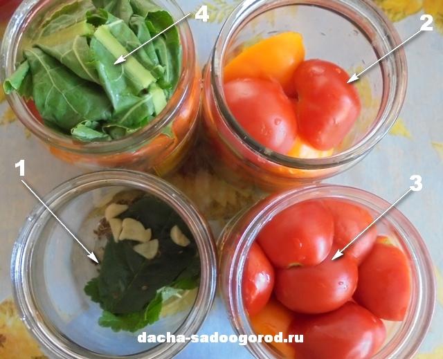 Пальчики оближешь помидоры половинками