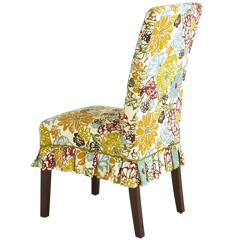 Dana Chair Slipcover - Multi